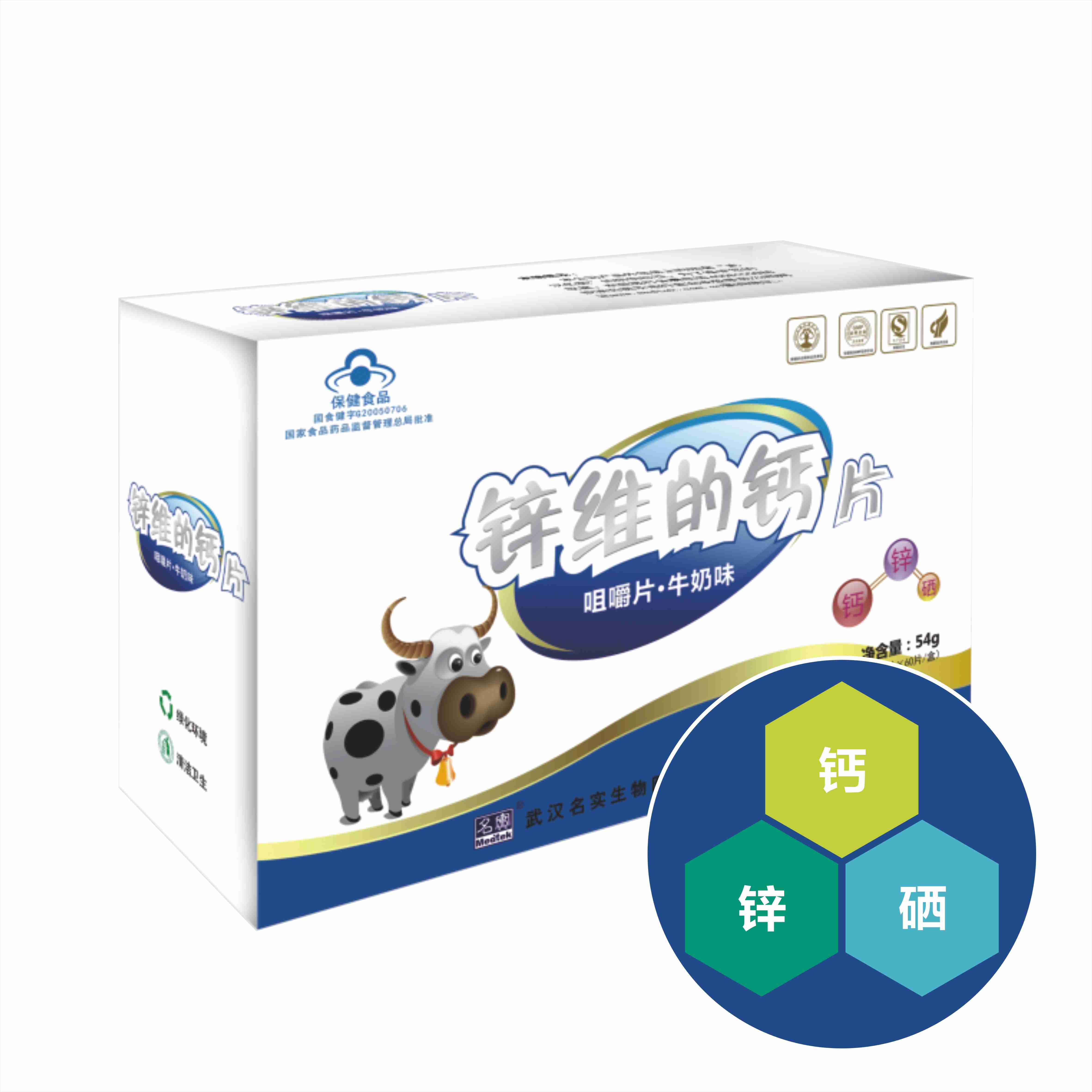 迪养肝茶_武汉名实生物医药科技有限责任公司-保健食品类